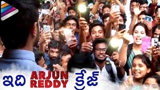 ARJUN REDDY Movie Craze   Vijay Devarakonda Waving To His Fans   Shalini   Telugu Filmnagar