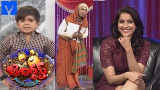 Jabardasth || 24th November 2016 ( Promo)