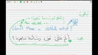 Constructing Arabic Sentences lesson 7