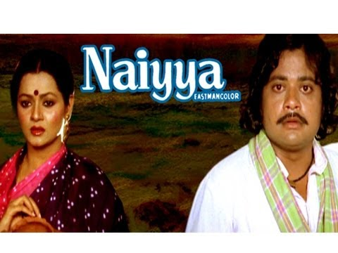 Xxx Mp4 Naiyya Classic Bollywood Film Rajshri Productions 3gp Sex