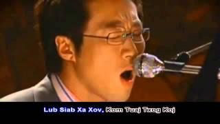 dans ce cafe ntshaw txoj kev hlub hmong version