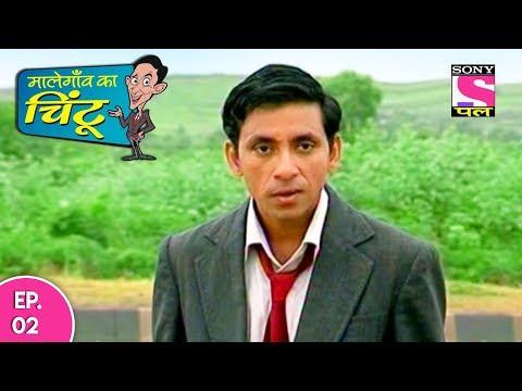 Malegaon Ka Chintu - मालेगांव का चिंटू - Episode 2 - 3rd October, 2017