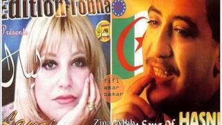 Cheb Hasni Et Cheba layel ''Lefrak Saib & Matebkich''