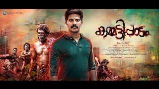 KAMMATIPAADAM (Malayalam) - TEASER 2 - Starring Dulquer, Directed by Rajeev Ravi