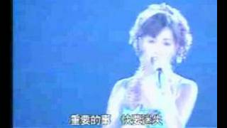Namida Iro (淚色)