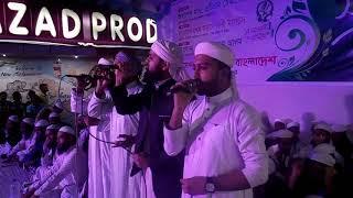 New Bangla Desher Gaan (রক্তের এক সাগর পেড়িয়ে) দেশের সেরা গান 2017