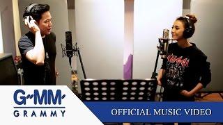 แต่ปางก่อน (เพลงประกอบละคร แต่ปางก่อน) - COCKTAIL Feat.ปิ่น พรชนก【OFFICIAL MV】