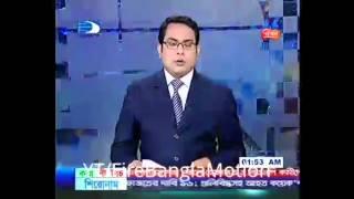 5th May'2013 Mass Killing Diganta TV Live