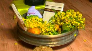 Vishu Kani Orukkam