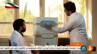 Iran made Nanotechnology tools for Early Cancer Detection, Tehran university ابزار نانو تشخيص سرطان