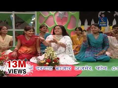 Xxx Mp4 Qawwali Muqabla 2017 Jab Lachke Teri Kamariya Teena Parveen Tasleem Aarif 3gp Sex