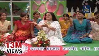 Qawwali Muqabla 2017 - Jab Lachke Teri Kamariya_ Teena Parveen,Tasleem Aarif