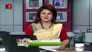 সন্ধ্যা ৭:৩০ টার  বাংলাভিশন সংবাদ |  BanglaVision  News | 07:30 PM | 06_December_2018
