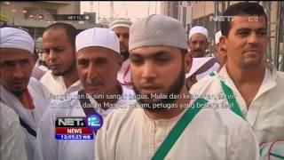 Pemerintah Iran Larang Warga Naik Haji - NET12