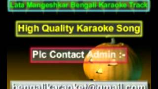 O Palash O Shimul Kona Karaoke Lata Mangeshkar