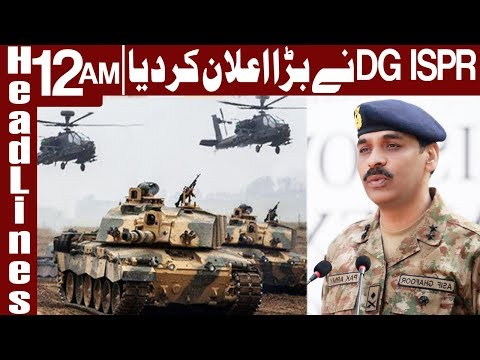 Xxx Mp4 Pakistan Is Prepared For WAR With India Headlines 12 AM 19 January 2019 Express News 3gp Sex