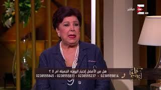 كل يوم - الأنوثة من وجهة نظر عمرو اديب ورجاء الجداوي