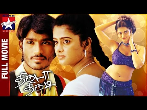 Xxx Mp4 Thiruda Thirudi Tamil Full Movie HD Dhanush Chaya Singh Dhina Star Movies 3gp Sex