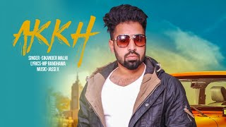 Akkh ( Full HD) | Sikander Malhi | New Punjabi Songs 2017 | Latest Punjabi Songs 2017