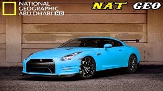 السيارات السوبر - كيف تصنع سيارة نيسان جي تي ار الرياضية ناشيونال جيوغرافيك HD