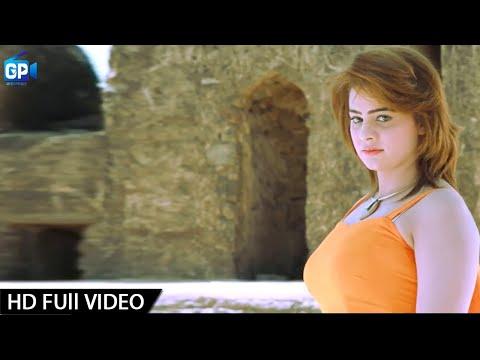 Gul Panra & Shan Khan | Pashto New Songs 2017 - Tanha Tanha Be La Ta Yama Tanha - Aryaan | Afreen