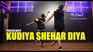 Kudiya Shehar Diya | Poster Boys | Kiran J | DancePeople Studios