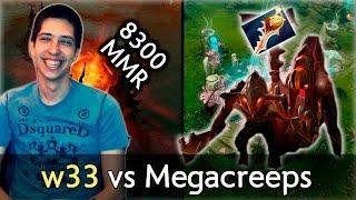 w33 comeback vs Megacreeps, Rapier and 12 slotted Lone Druid — Dota 2