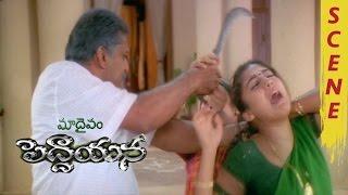 Napoleon Beats Up Rohini And Nayanthara - Emotional Scene - Maa Daivam Peddayana Movie Scene