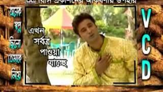 BANGLA ALL BEST OF MONIR KHAN - YouTube