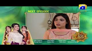 Hina Ki Khushboo Episode 30 Teaser | Har Pal Geo