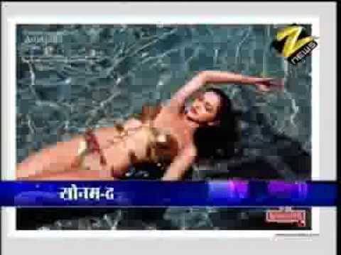 Xxx Mp4 YouTube Deepika Dares To Bare 3gp Sex