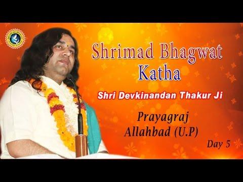 Xxx Mp4 Shri Devkinandan Thakur Ji Maharaj Shrimad Bhagwat Katha Prayagraj U P Day 5 Live 13 12 2016 3gp Sex