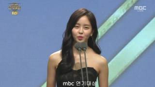MBC Drama Awards 2016 Yoo Seung Ho and Kim So Hyun