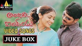 Anjali I Love You Video Songs Back to Back | Santosh Pavan, Meera | Sri Balaji Video