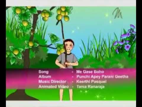 Lama Gee Sinhala Cartoon