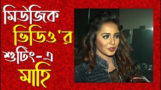 Cineart | Music Video | News- Jamuna TV