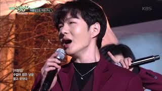 뮤직뱅크 Music Bank - 아름답고도 아프구나(Beautiful Pain) - BTOB(비투비).20181116