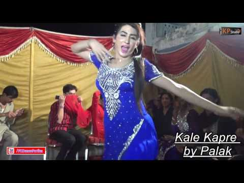 PALAK DESI PRIVATE MUJRA PARTY 2016