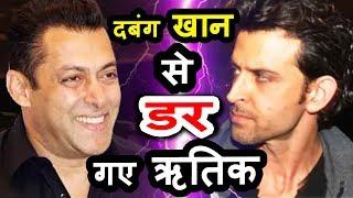 Salman Khan से डर कर Hrithik Roshan ने किया अपनी फिल्म को POSTPONE