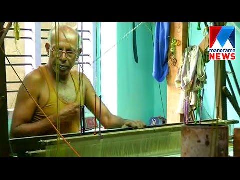 Government negligence on Kuthampully weavers  | Manorama News