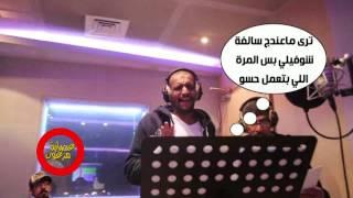 مقطع آلام الحمل بين أم طايش ولينا من حلقات المسلسل الإذاعي #عصابة_مرعوب