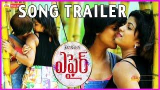 Affair Telugu Movie Song Trailer    Latest Telugu Movie 2015- Prasanthi, Geetanjali