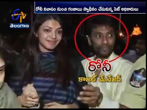 Hyderabad Drug Bust | Actress Kajal Agarwal's Manager Roni Arrested