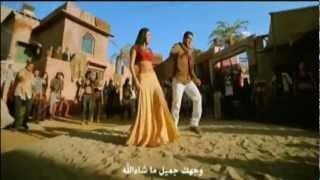اغنية هندية ما شاء الله-ma cha2 allah hendi