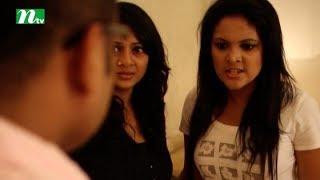 Bangla Drama Serial - Ochena Protibimbo | Episode 88 |  Mosharraf karim | Mishu sabbir | Vabna