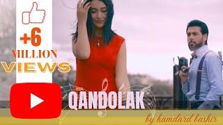 "HAMDARD BASHIR -  ""Qandolak""  OFFICIAL VIDEO HD همدرد بشیر "" قندولک "" اهنگ جدید ۲۰۱۸"