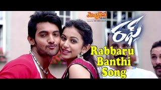 Rabbaru Banthi Full Video | Rough | Aadi | Rakul Preet | Manisharma