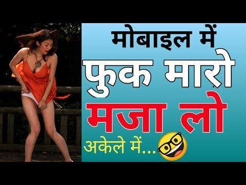 Xxx Mp4 फुक मारो मस्ती करो Best Entertenment App Evergreen Video Tech Dal Badal 3gp Sex