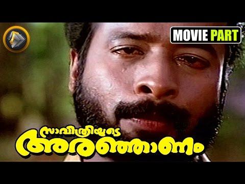 Xxx Mp4 Savithriyude Aranjanam Movie Clip Gold Exchange 3gp Sex