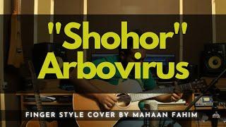 Shohor Arbovirus Finger Style Cover by Mahaan Fahim